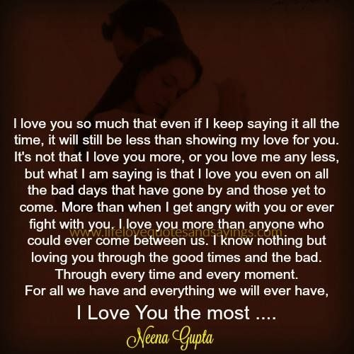 L Love You So Much That Even If I Keep Saying It All The