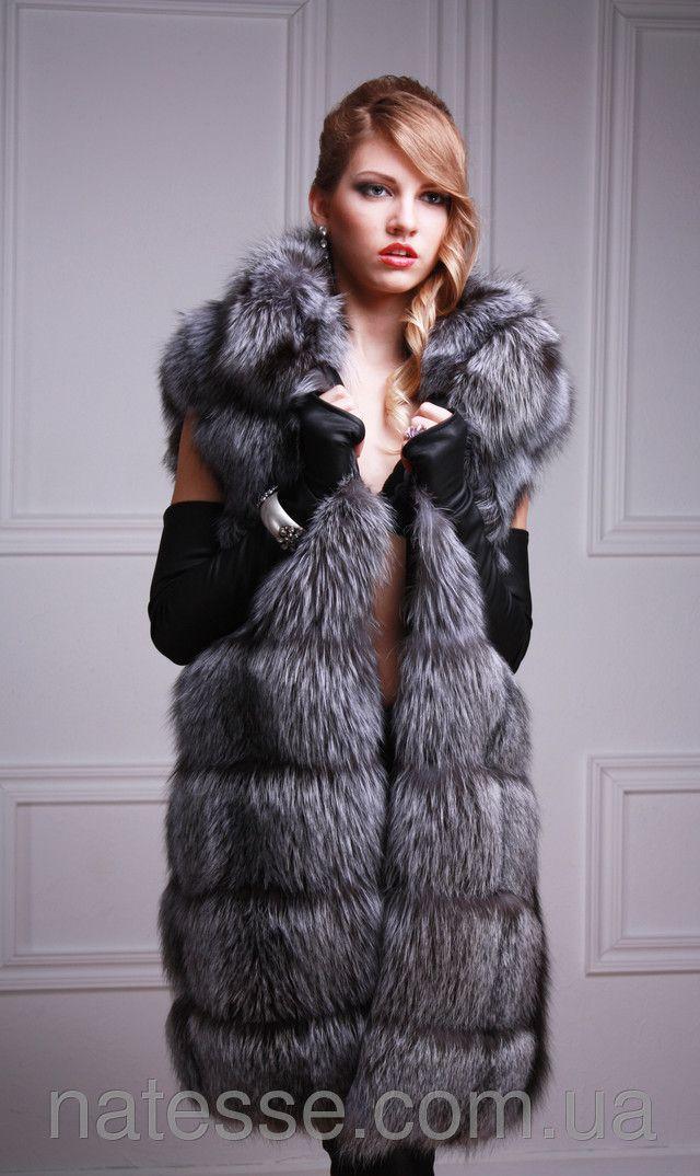 Меховой жилет жилетка из чернобурки, длина 90 см, онлайн рассрочка silver fox vest, length=90 cm