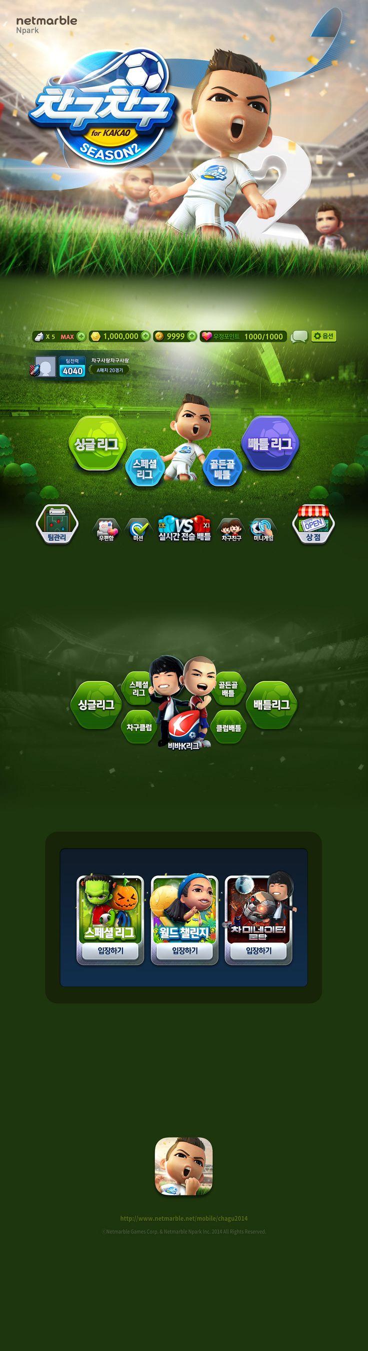 Mobile Game_UI/UX