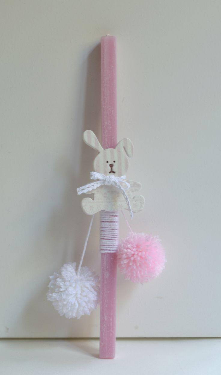 Αρωματική λαμπάδα τετράγωνη 30 εκ. με πασχαλινό κούνελο διακοσμημένο με τη μέθοδο του decoupage! Aromatic candle in square shape,30 cm. with Easter bunny decorated with the method of decoupage!