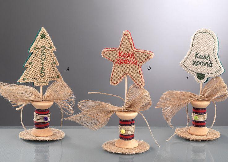 www.mpomponieres.gr Επιτραπέζια χριστουγεννιάτικα στολίδια φτιαγμένα από τσόχα και λινάτσα με κεντημένο το 2015 και την ευχή Καλή Χρονιά. Στη βάση του έχει ξύλινη κουβαρίστρα με χριστουγεννιάτικη κορδέλα, σπάγκο και κουμπί. Όλα τα χριστουγεννιάτικα προϊόντα μας είναι χειροποίητα ελληνικής κατασκευής. http://www.mpomponieres.gr/xristougienatika/epitrapezia-xristougeniatika-stolidia-me-kentima.html #burlap #christmas #ornament #felt #stolidia #xristougenniatika