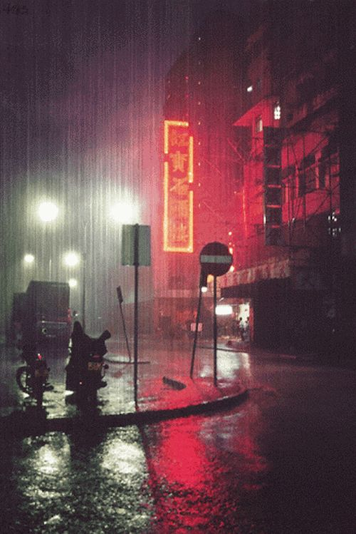 Hong Kong in the rain ...