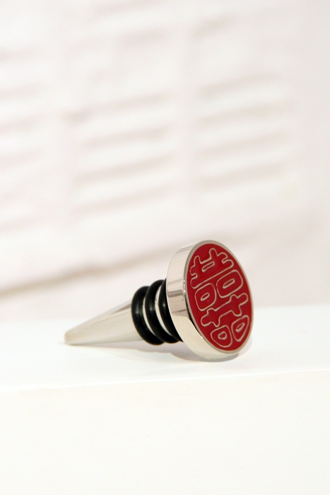 double happiness wine bottle stopper from Goods of Desire