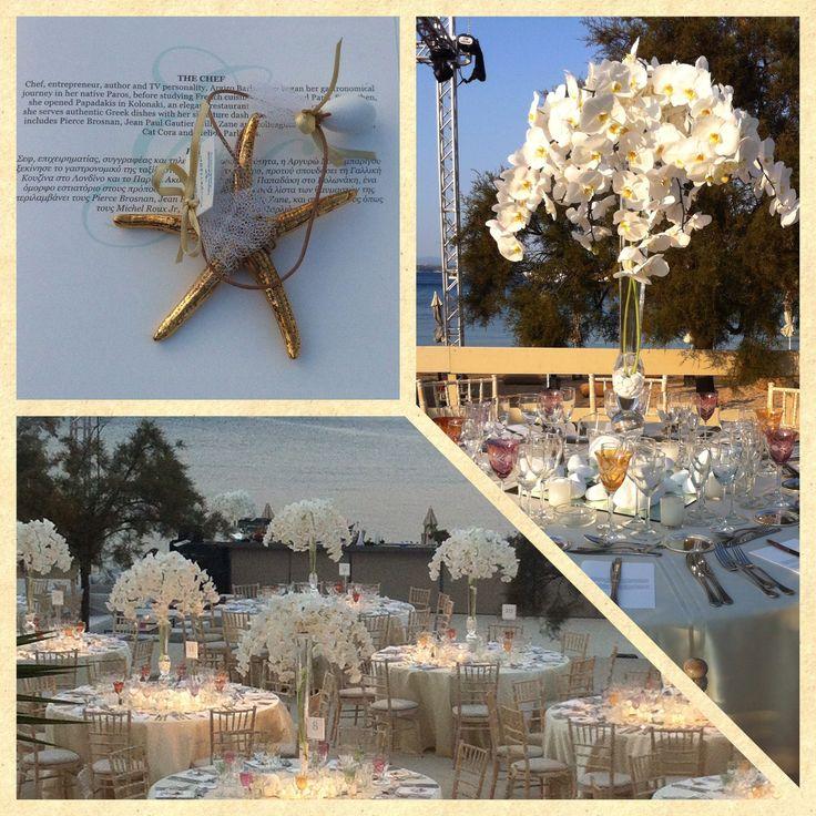 Spetses - Zogeria!!! Wedding party 2