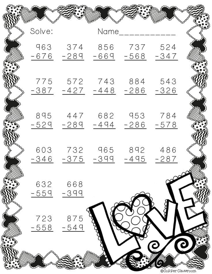 175 best Holidays in the Classroom - Valentines Day images on ...