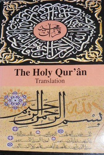 The Holy Quran Arabic Text English Translation