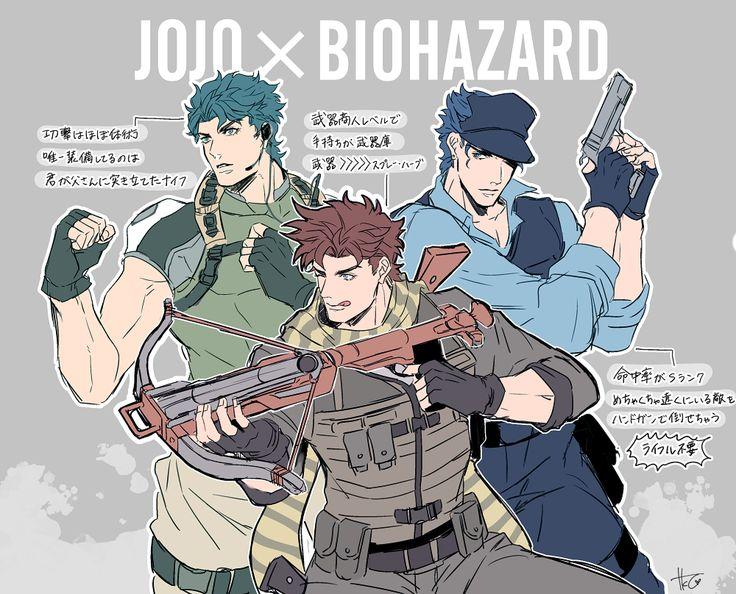 Joseph Joestar - Zerochan Anime Image Board