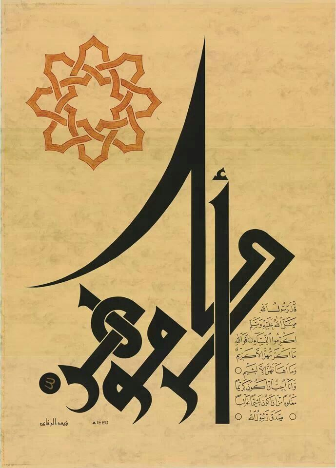 1000 Images About Islamic On Pinterest Allah Sufi And