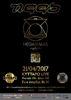 "BEHIND THE VEIL WEBZINE: Need ""Hegaiamas"" live in Athens"