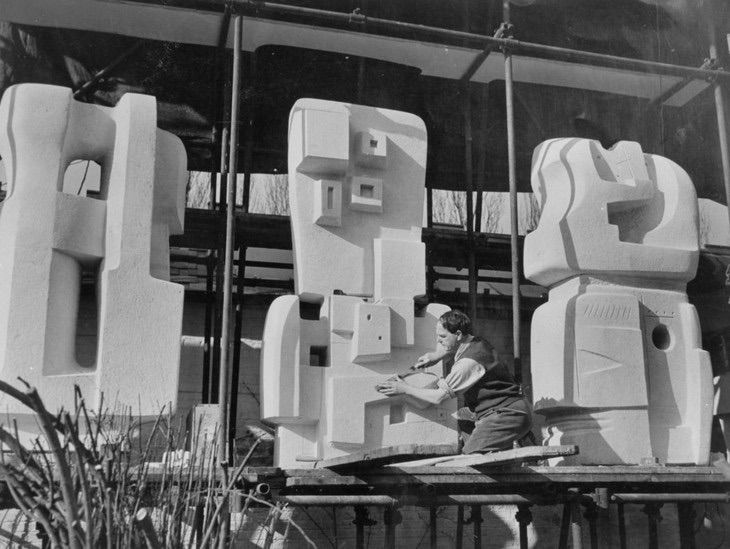 Time-Life Screen, Henry Moore, 1952 (under construction)