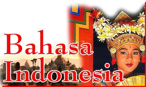 Официальный язык Индонезии – бахаса, на котором говорит большая часть населения.