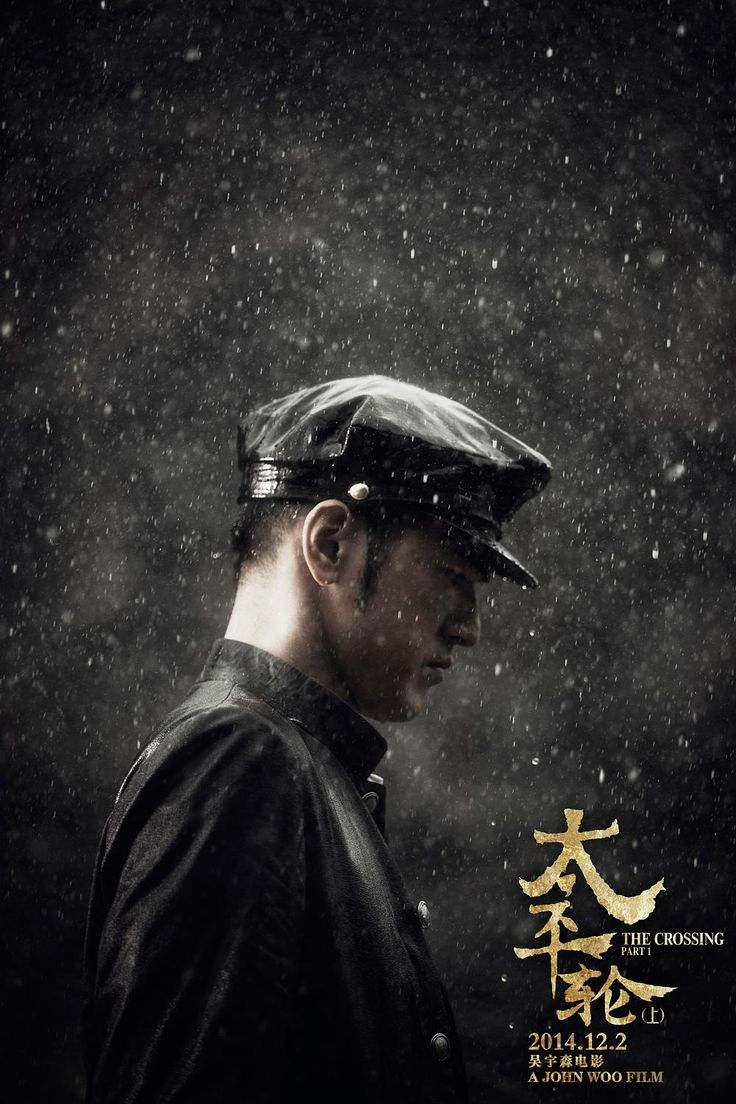 Takeshi Kaneshiro - The Crossing 太平輪