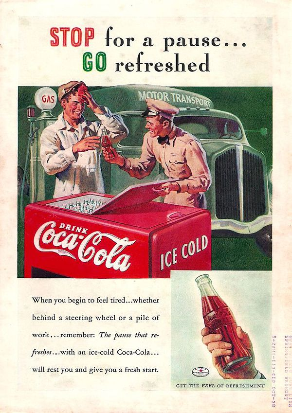 a Coca Cola cooler from my past.  My Dad used to work for Coca Cola.  He drove a yellow panel truck and knew refrigeration, and traveled to repair Coke machines