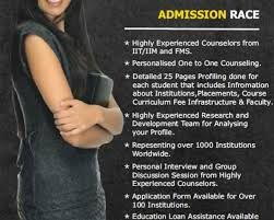 Admission or guidance in top Colleges  or Universities of Delhi / NCR, Rajasthan, Haryana, MP, UP, Punjab, Karnataka, Maharashtra - Under Management Quota