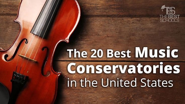 Looking for the best music schools in the country? Find the best music conservatories in the U.S. with programs for classical and contemporary music.