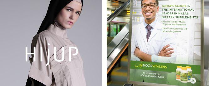 Design Driven Brands will Lead the Islamic Economy