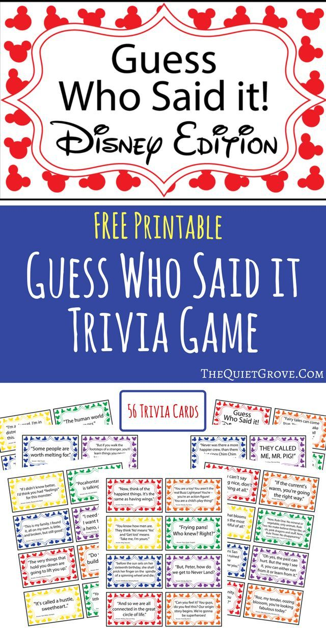 Free Printable Guess Who Said It Disney Edition Disney