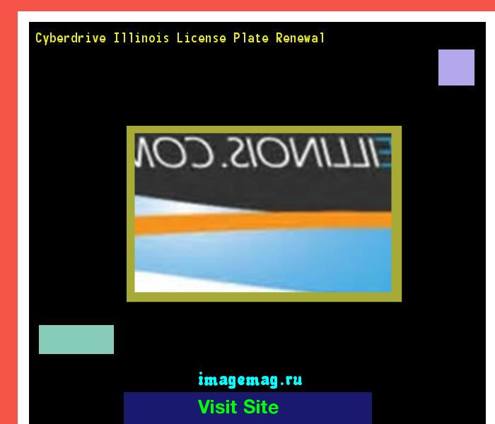 Cyberdrive illinois license plate renewal 183157 - The Best Image Search