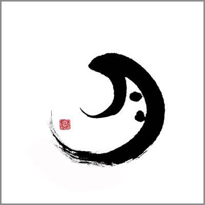 月 武田双龍