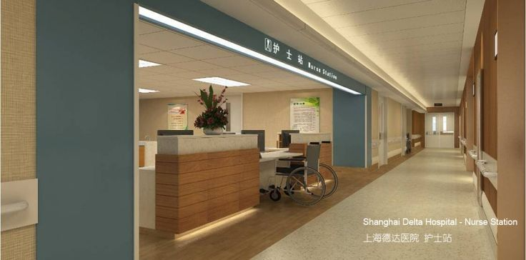 Shanghai Delta Hospital - Interior Design | hospital | Pinterest ...