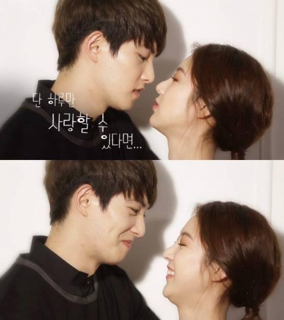 gong seung yeon lee jong hyun 02