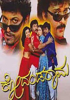 Kodanda Rama Kannada Movie Online - Shivarajkumar, V.Ravichandran, Sakshi Shivanand and Asha Saini. Directed by V. Ravichandran. Music by V. Ravichandran. 2002  [U] w.eng.subs