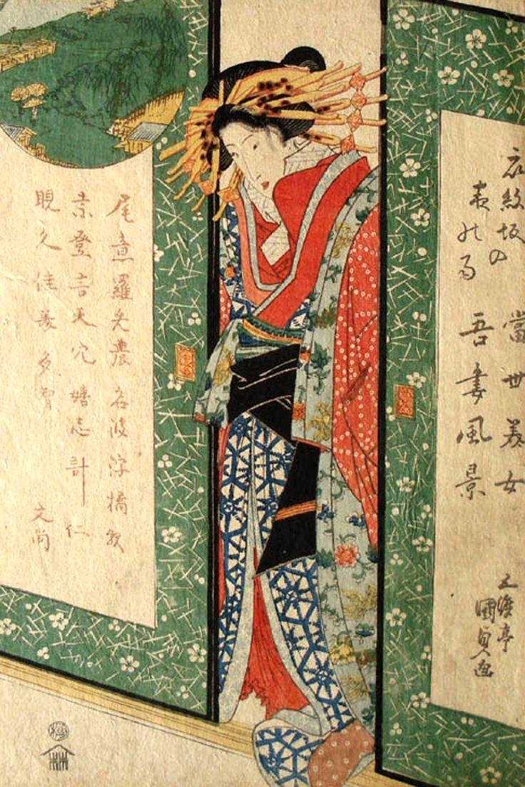 Utagawa KUNISADA Fusuma.