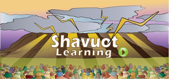 what is shavuot