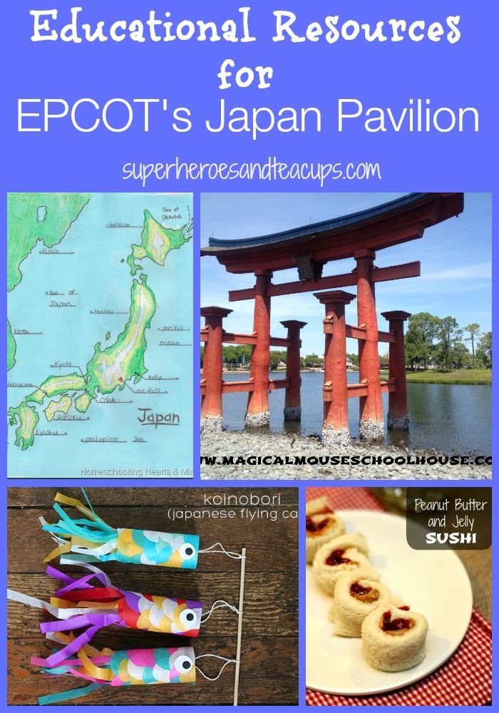 Educational Resources Japan Pavilion - there's no reason a Disney World vacation can't be educational too!