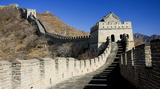 Beijing is your gateway to the Great Wall of China (pictured), but other attractions include the Forbidden City, Temple of Heaven, Summer Palace, Ming Tombs, Tiananmen Square and Beihai Park