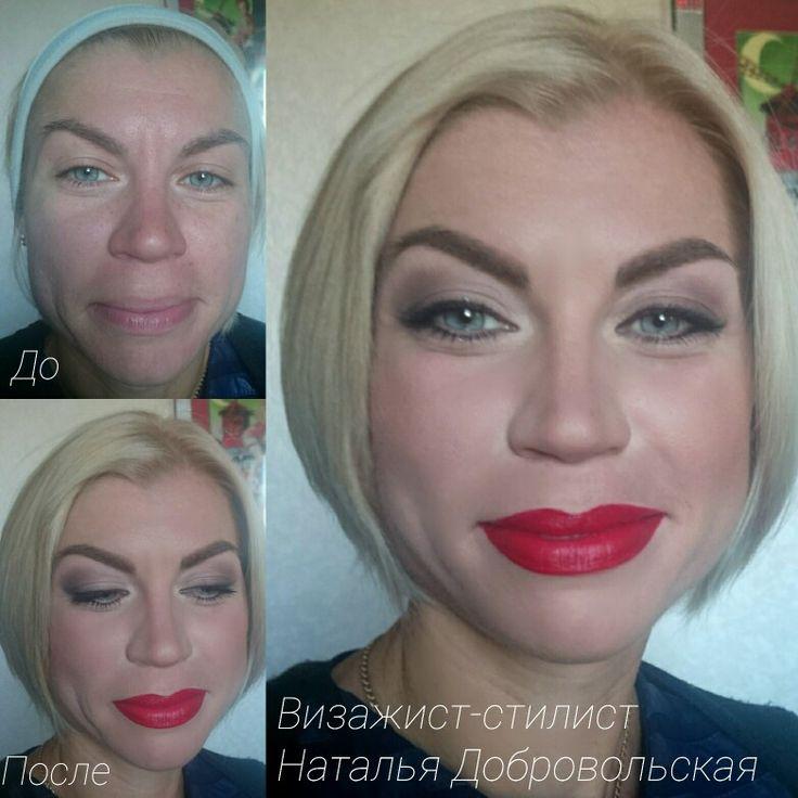 Сегодняшний утренний макияж дружки для спортсменки, умницы, красивой и доброй девушки, просто хорошего человека :-) #макияжднепр #профессионал #визажист #визаж #makeup #beauty #redlips #red #moda #lip #eyes #eye #she #visage #dnepropetrovsk #днепропетровск #макияждружки #girls #wedding #свадьба #подружканевесты #glamour #glam #makeupartist #gloss #lipsti  #lips