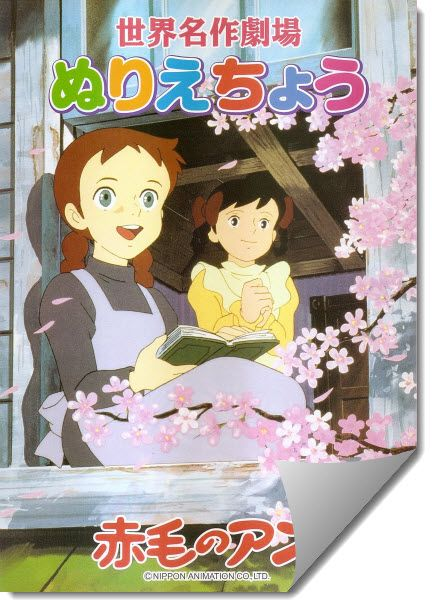 ANIME! , Anne of Green Gables - coloring pages