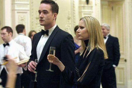 Still of Matthew McFadden and Megan Dodds in MI5