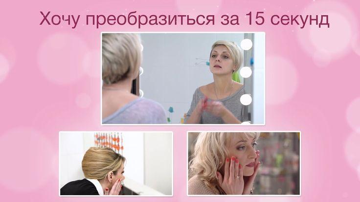 Anew Сплэш-маска