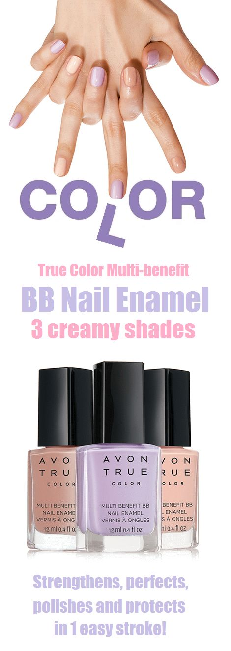 The vitamin C and E-infused formula increases nail strength by 72% and has a built-in UV filter to prevent discolouration and yellowing. Plus, a built-in primer fills in imperfections and ridges. Beautiful!