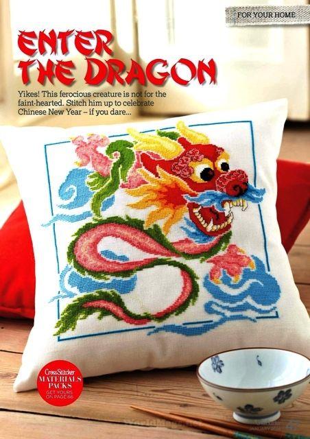 Вышивка дракон+ схема. Вышитая крестиком подушка | Я Хозяйка