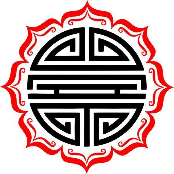 Símbolo De Shou Longevidad De Loto Amuleto De La Suerte Chino Buena Salud Ilus Imagenes De Buena Suerte Amuletos De Buena Suerte Amuletos De La Suerte