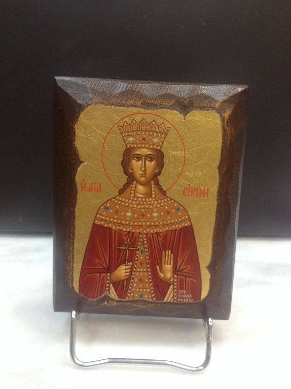 The Holy Great Martyr Irene - Aγία Ειρήνη - El Santo Gran Mártir Irene. Hand made in Hellas-Greece. Dimensions: 4,52 x 5,90 inches / 11,5 x 15 cm