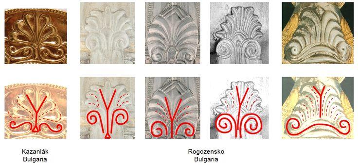 Pe obiectele din aur şi argint descoperite în mormântul regelui trac Seuthes III şi identificat la Kazanlâk, dar şi pe cele din tezaurul tracic descoperit la Rogozensko, Bulgaria, reprezentarea pomului vieţii este frecventă.