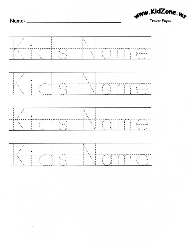 Customizable Printable Letter Pages | Name tracing ...