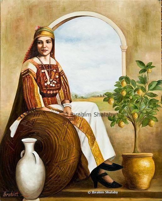 الفلسطينيات هن الجميلات - رسم الفنان ابراهيم شلبي .
