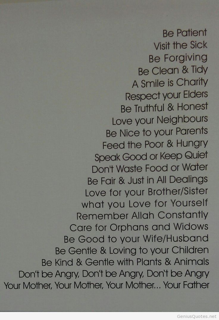 Islam-quotes-in-a-nutshell.jpg 736×1,074 pixels