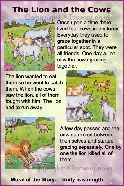 Moral Stories: The Lion and the Cows
