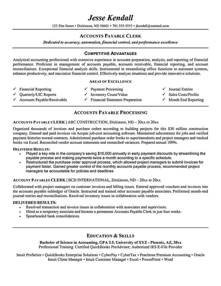 accounts payable manager resume accounts payable resume