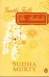 A great family story by Sudha Murthy.