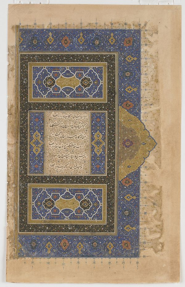 Folio from a Divan (collected poems) by Hafiz (d. 1390); verso: frontispiece; recto: inscription and seals  TYPE Detached manuscript folio MAKER(S) Calligrapher: Sultan Muhammad Nur (fl. as early as 1494) Artist: Shaykhzade HISTORICAL PERIOD(S) Safavid period, 1523-24 (930 A.H.) MEDIUM Opaque watercolor, ink and gold on paper DIMENSION(S) H x W: 29.9 x 18.8 cm (11 3/4 x 7 3/8 in) GEOGRAPHY Afghanistan, Herat