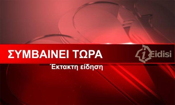 ΕΚΤΑΚΤΟ- Ενοπλος άνοιξε πυρ σε εστιατόριο στην Κωνσταντινούπολη - Τουλάχιστον ένας νεκρός