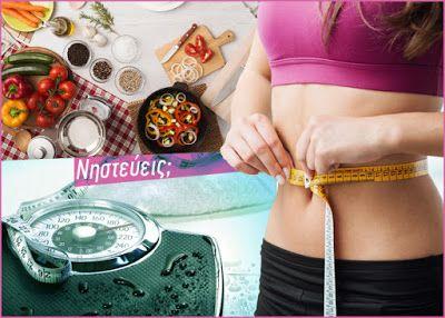 #Νηστεία: Πώς βοηθάει στο #αδυνάτισμα; Ποιες #παγίδες μπορεί να σε παχύνουν... #Diet   #Fitness   #GetFit