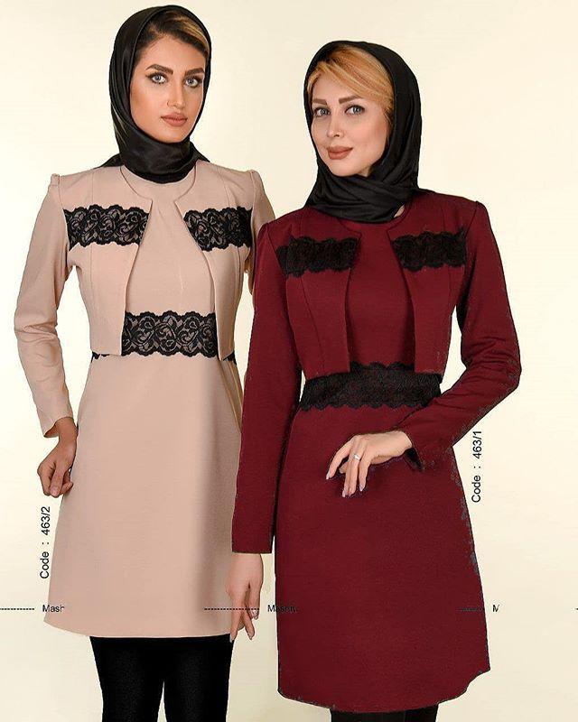حراج کت سارافون دو تکه سایزبندی زرشکی 42 46 سایزبتدی کرم قیمت اصلی تومان قیمت حراج تومان پست رایگان لطفا جهت سفارش د Fashion High Neck Dress Dresses
