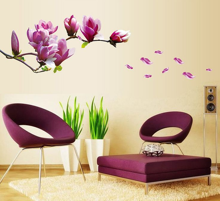 Purple Magnolia Flowers Wall Stickers Decals